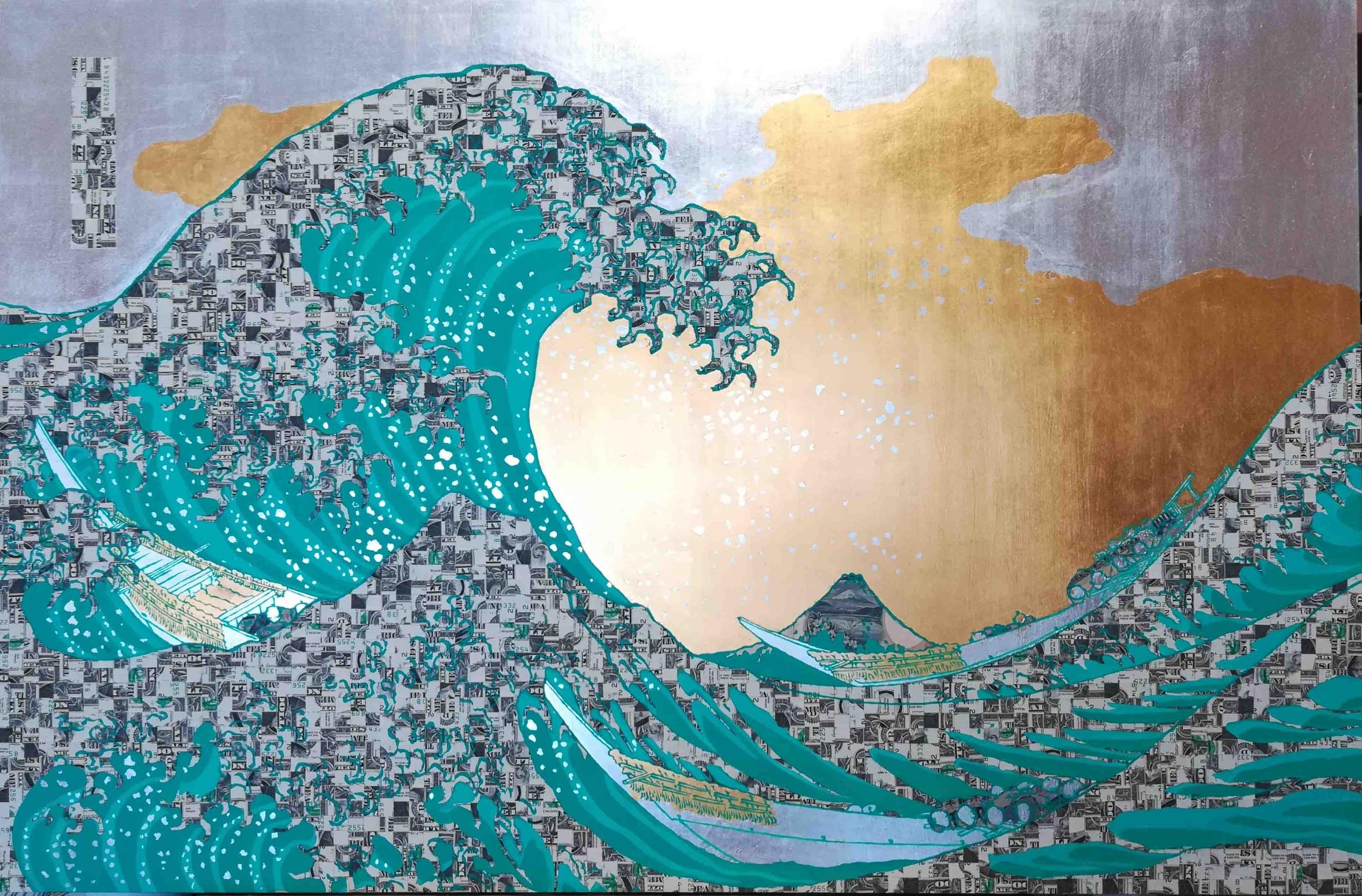 Automatic Wave $B43322543B Emerald blue