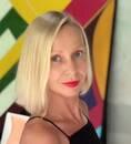Natalya Solovyeva image