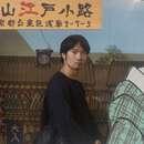 Yusuke Miyashita image