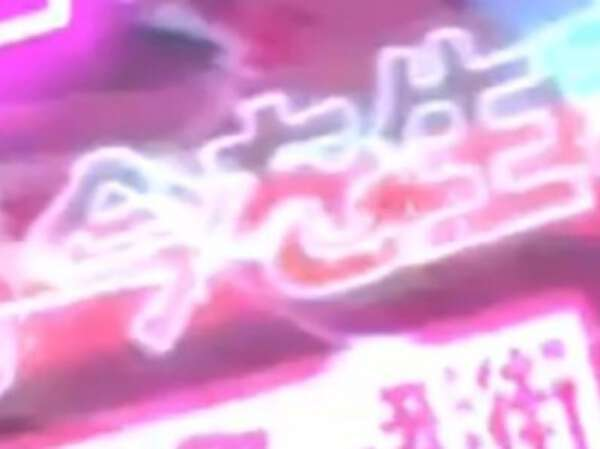 Dragon Ryuu image