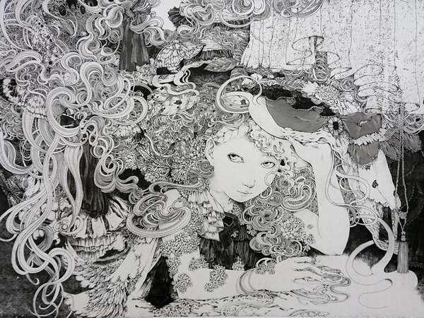 Manami Sato image