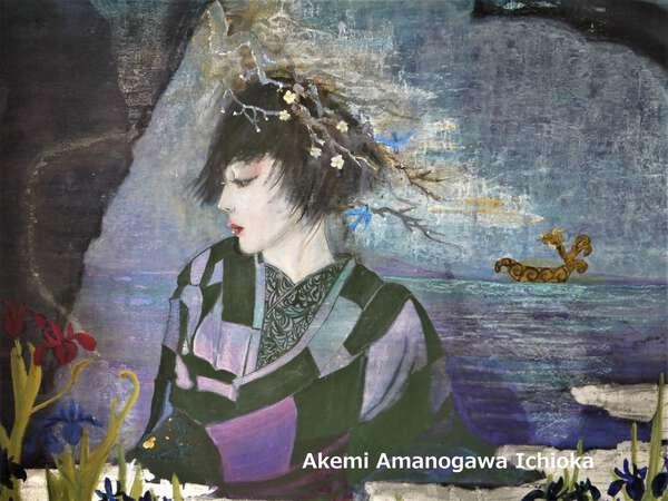 Akemi Amanogawa Ichi image
