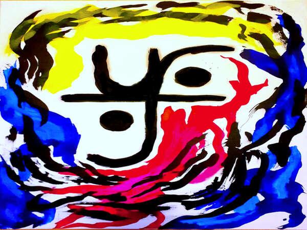 .'YFRE'. image