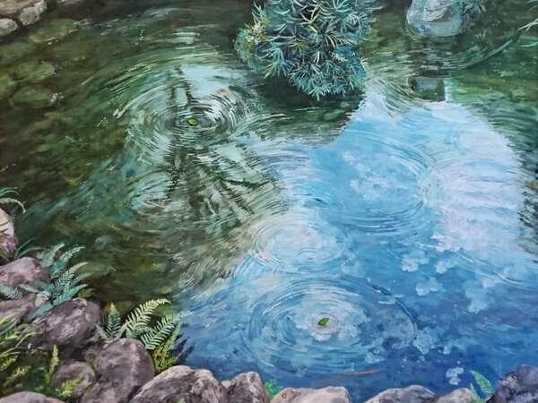 Kiho Ujie image