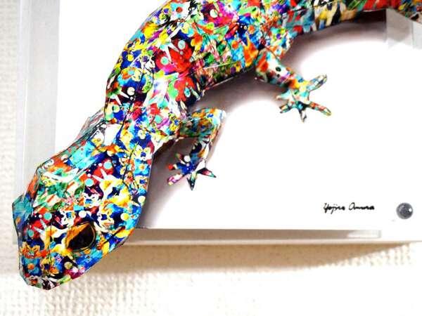 Omura Yojiro image