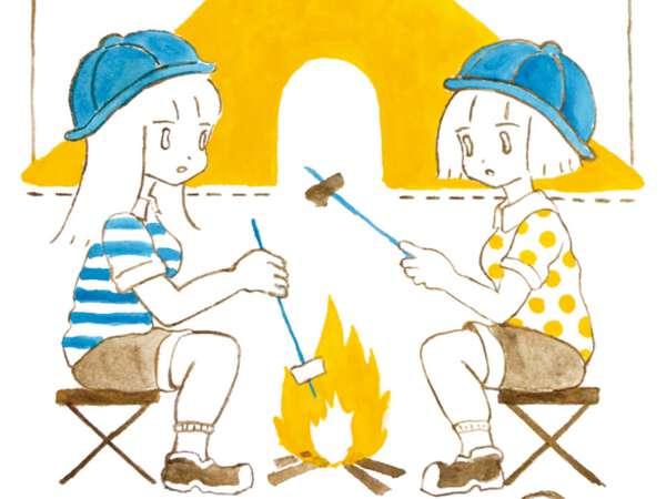 Ikeda Haruka image