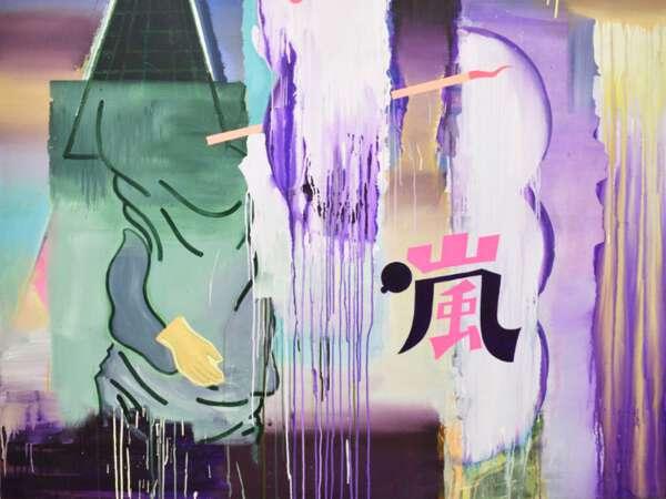 shimada so image