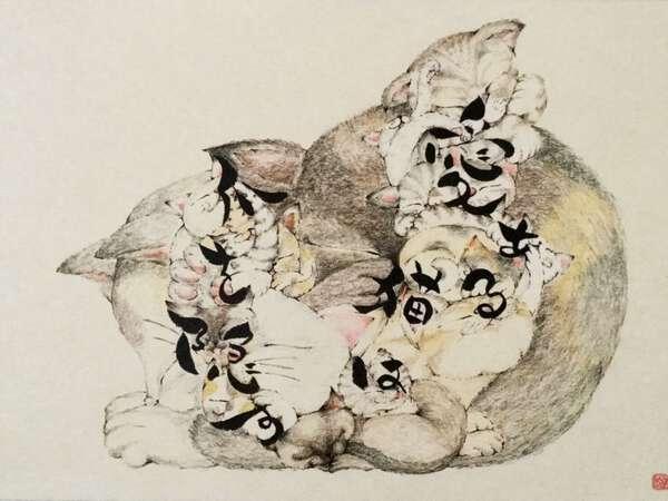 Ikegami Nami image