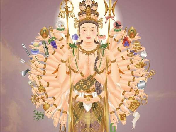 Koun Matsui image