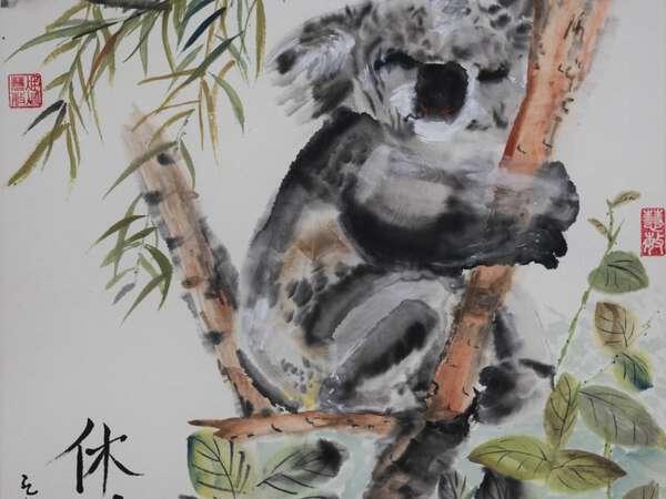 Kathy Fung Wai Man image