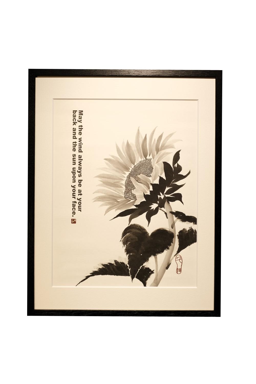向日葵図 / Sunflower