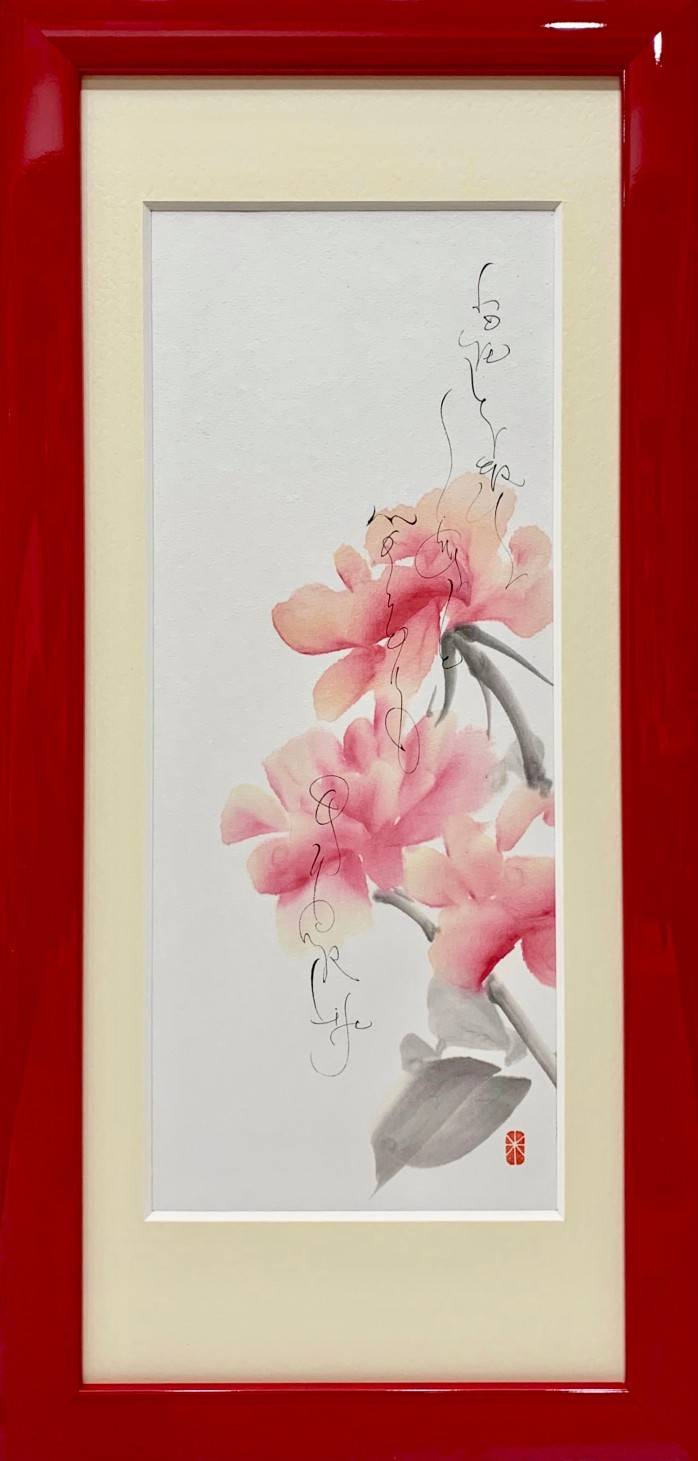 """Olympic Fire - """"Love every single moment of your life."""" - featuring Western Calligrapher IZUMI SHIRATANI"""