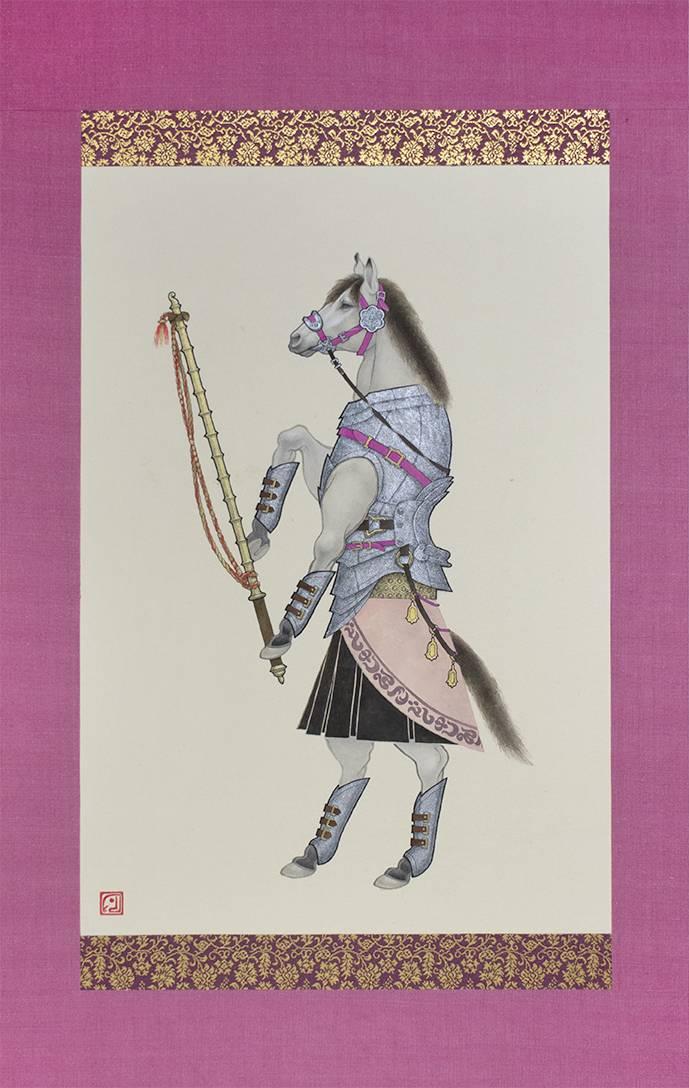 Knight (Dosanko)