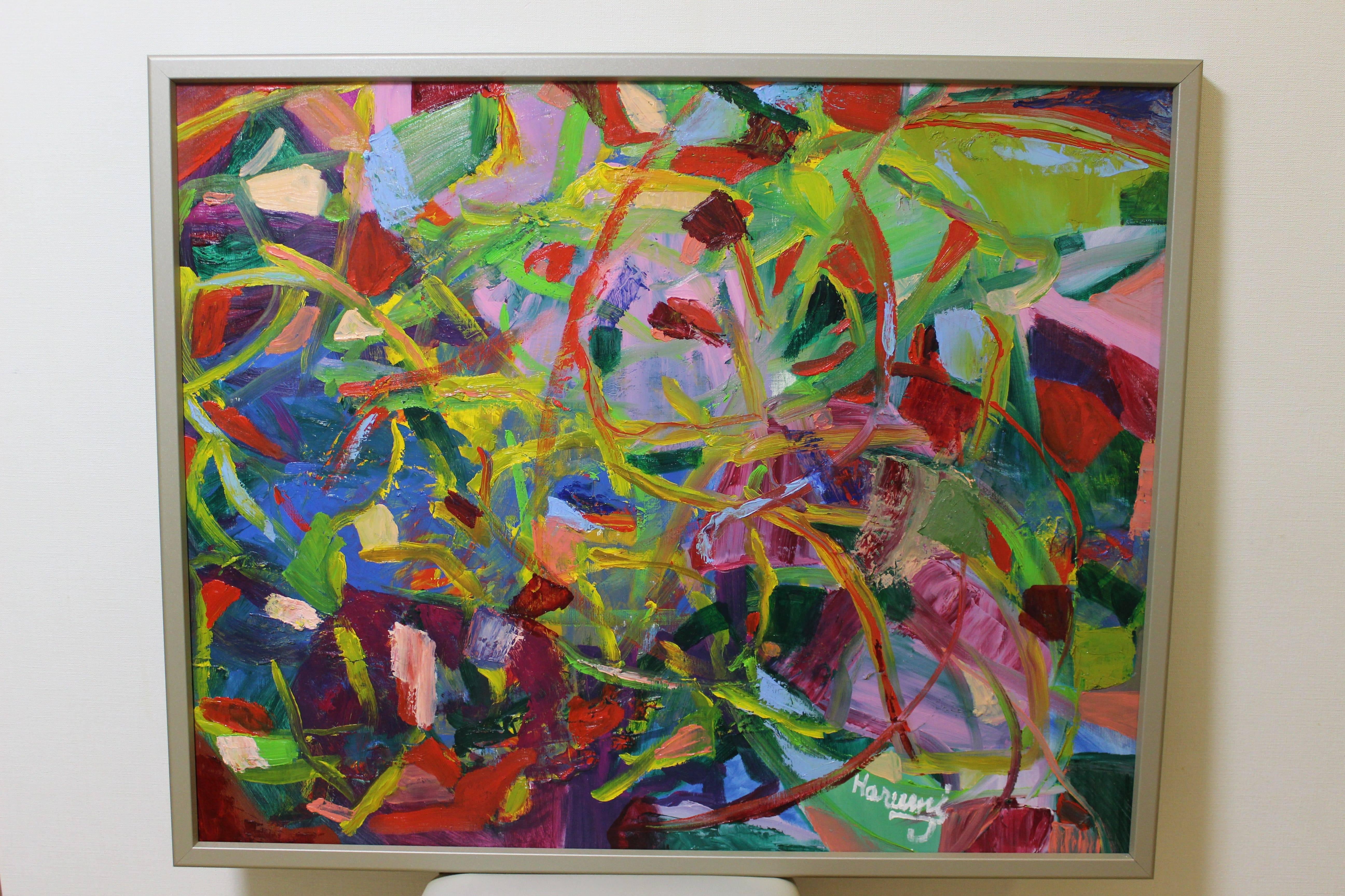 German Abstraction. Bild Ihres Kunstwerks an der Wand