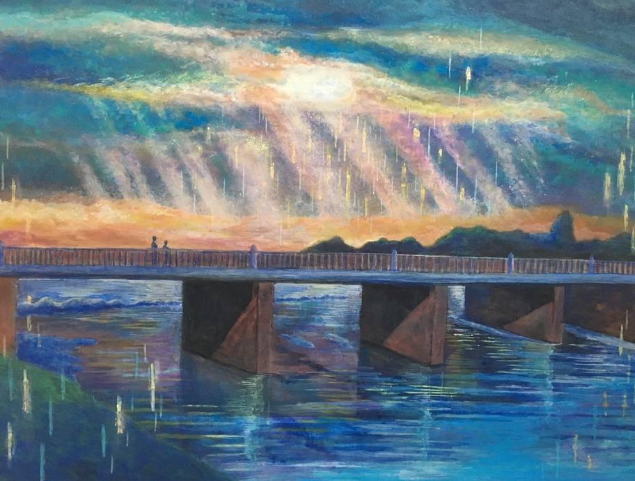 Kojin Bridge between clouds