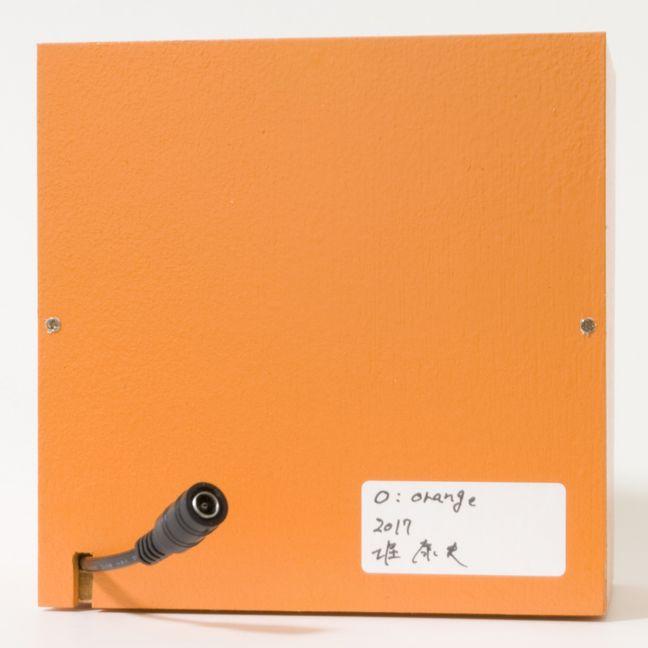 0 : orange