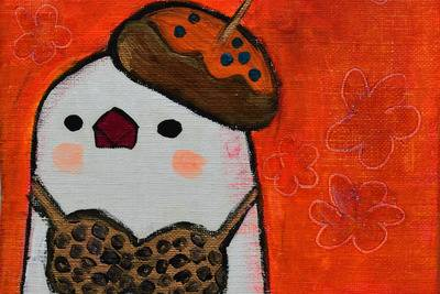 TAKOYAKIHAT and cheetah patterned bra