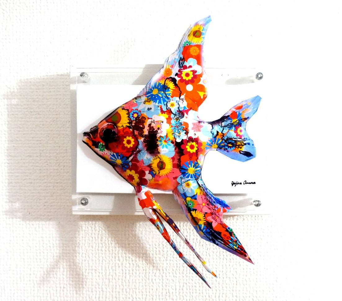 Floral Angelfish ED:5/5