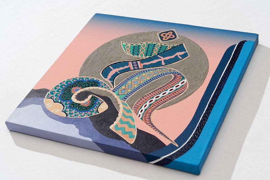 Sanskrit - UN  / Sanskrit - A-Edition 2/3-