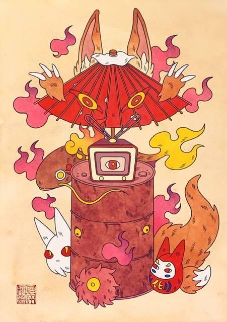 Artifact Spirit