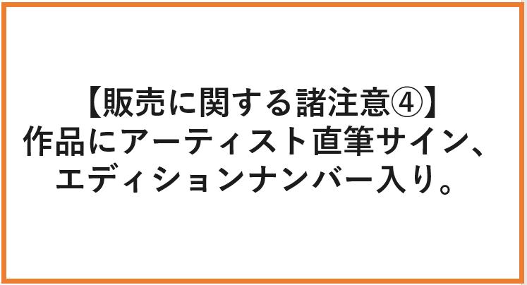 匿名の地平線 - Print ver.