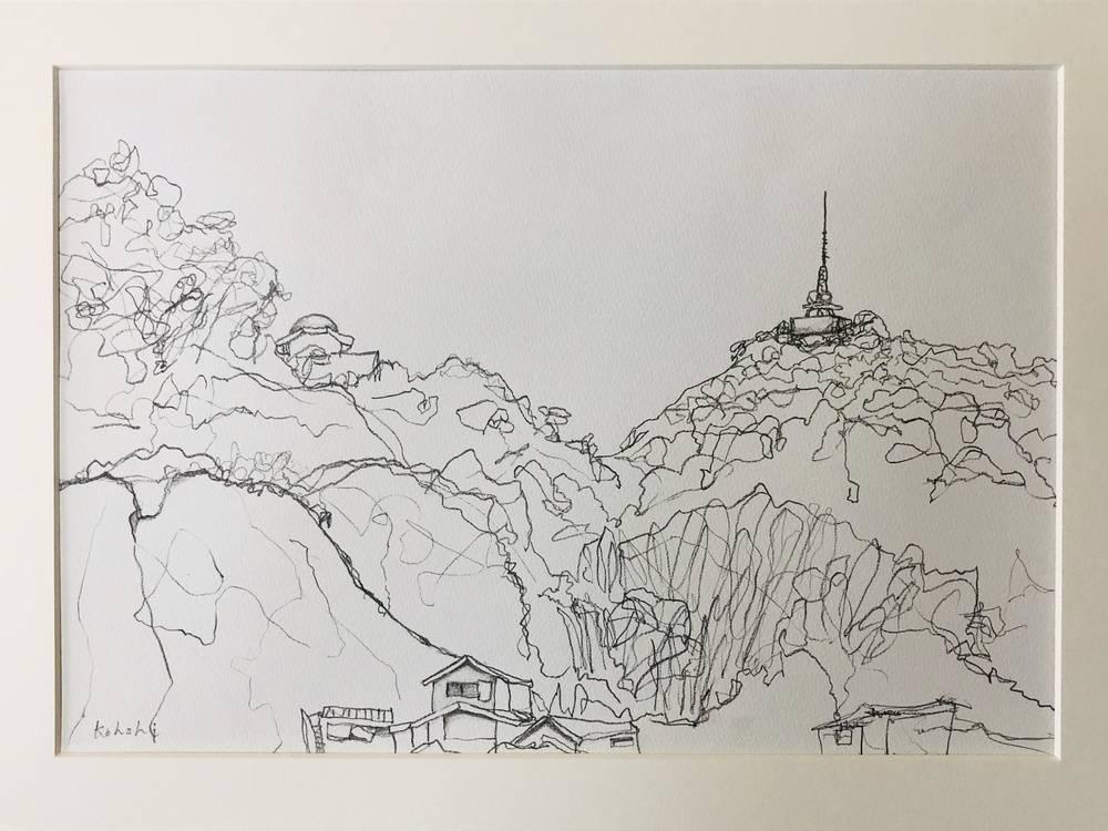 Mt. Ohgon