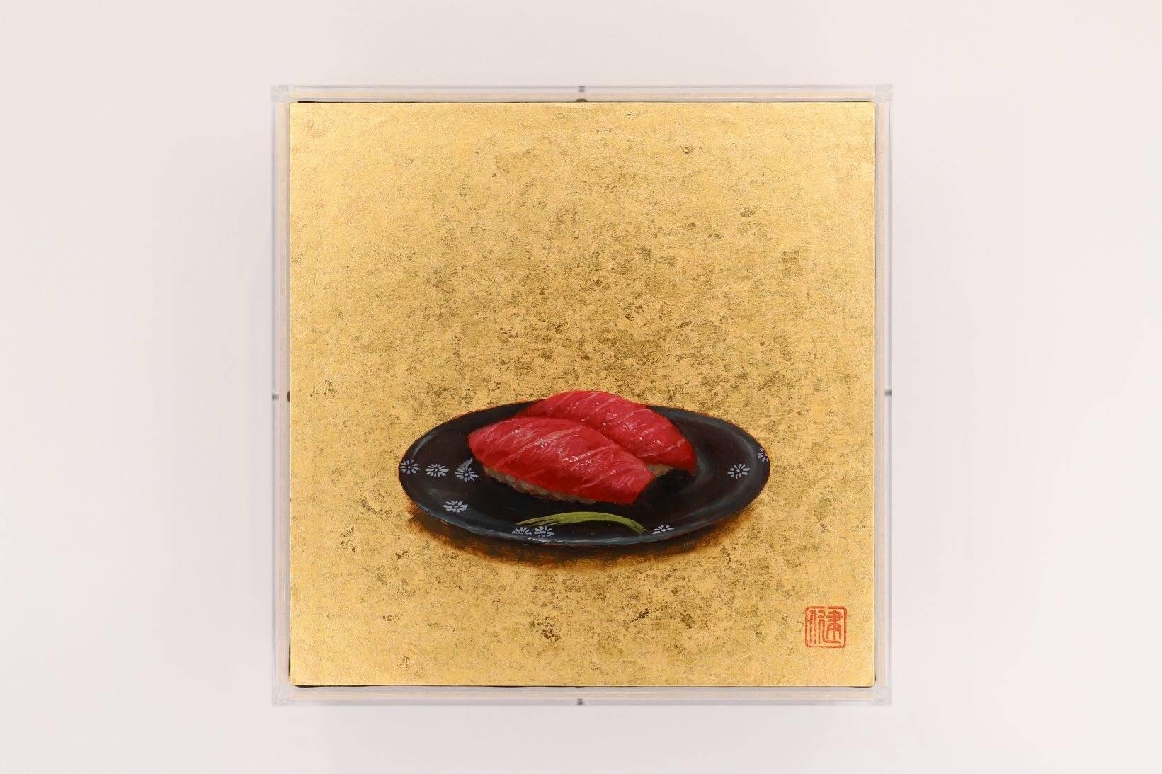 Sushi - Tuna