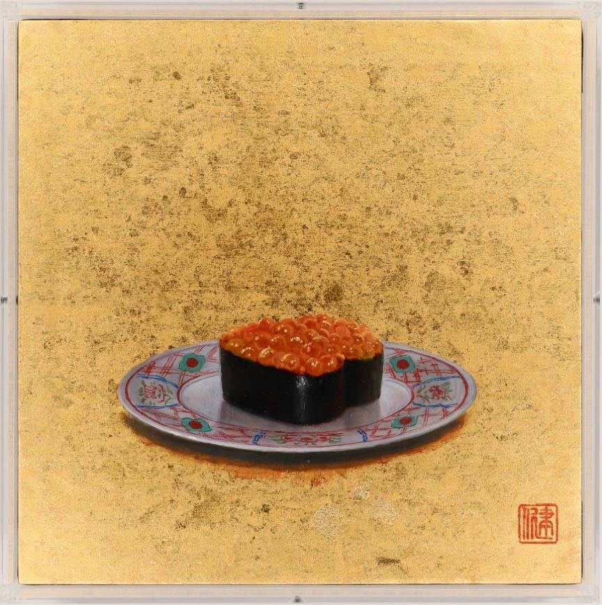 寿司 - いくら