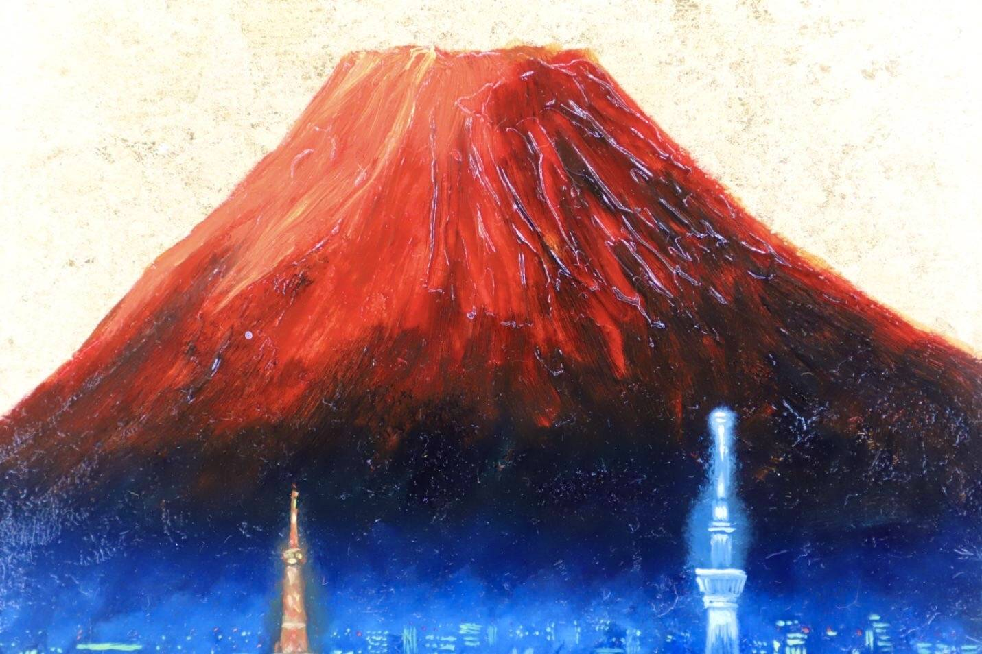 富士-ver.red1