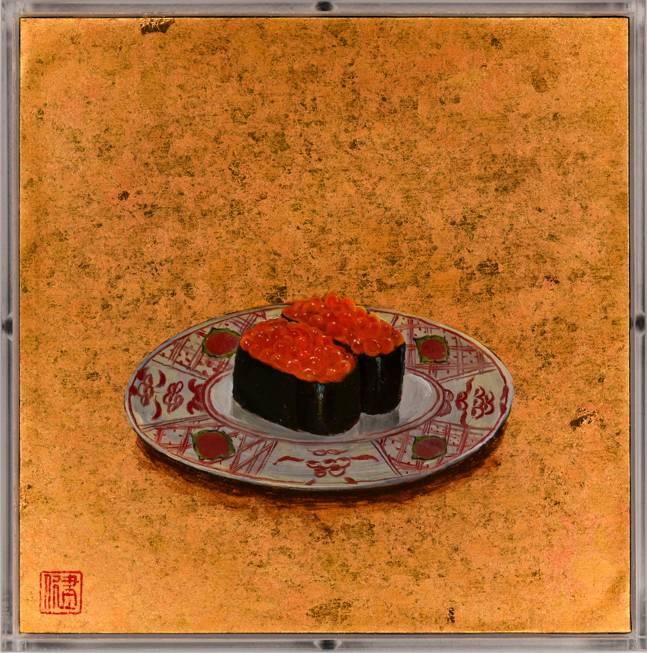 Gold Sushi