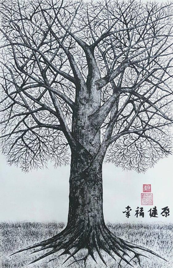 deep-rooted tree2