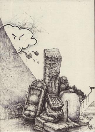 A travelers' guardian deity