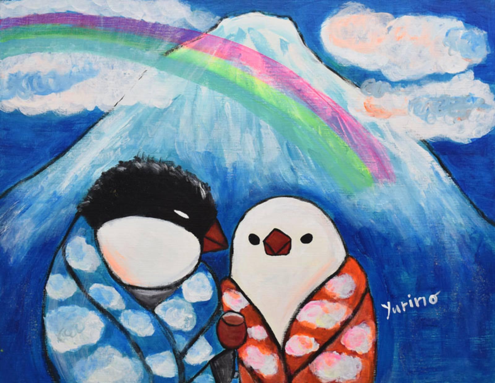 Fuji - bathrobe of the sky