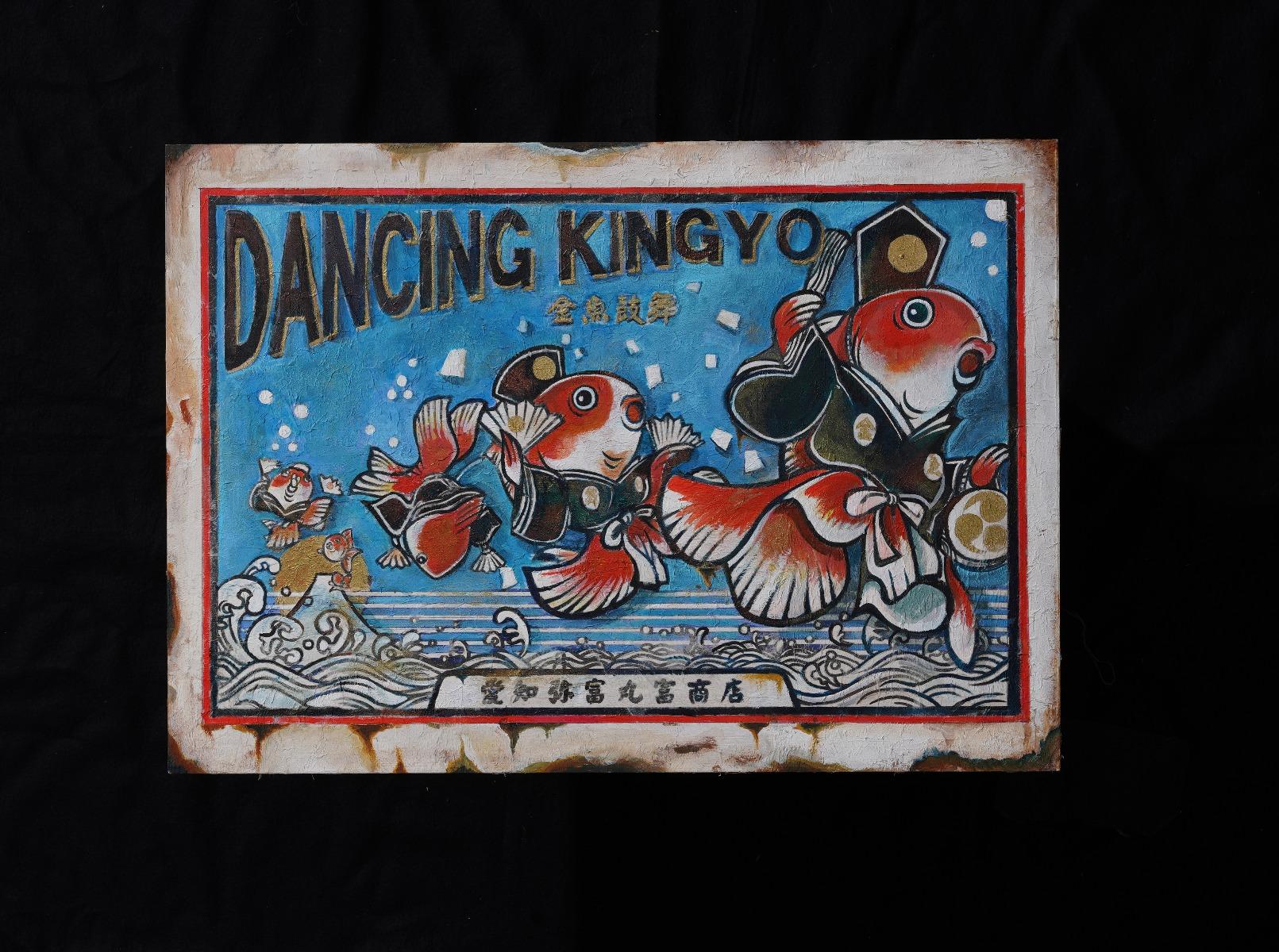 Dancing Kingyo (Goldenfish)