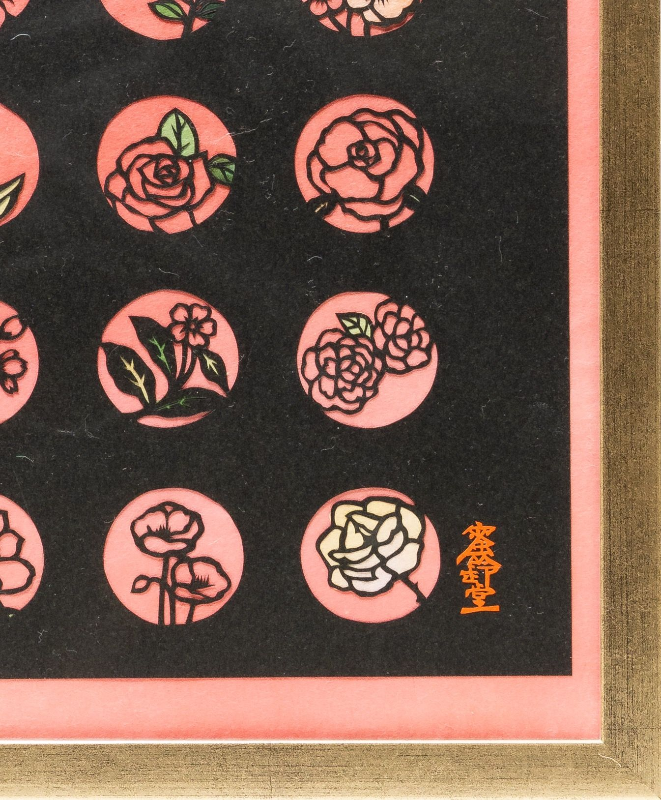 Flowers Ⅰ