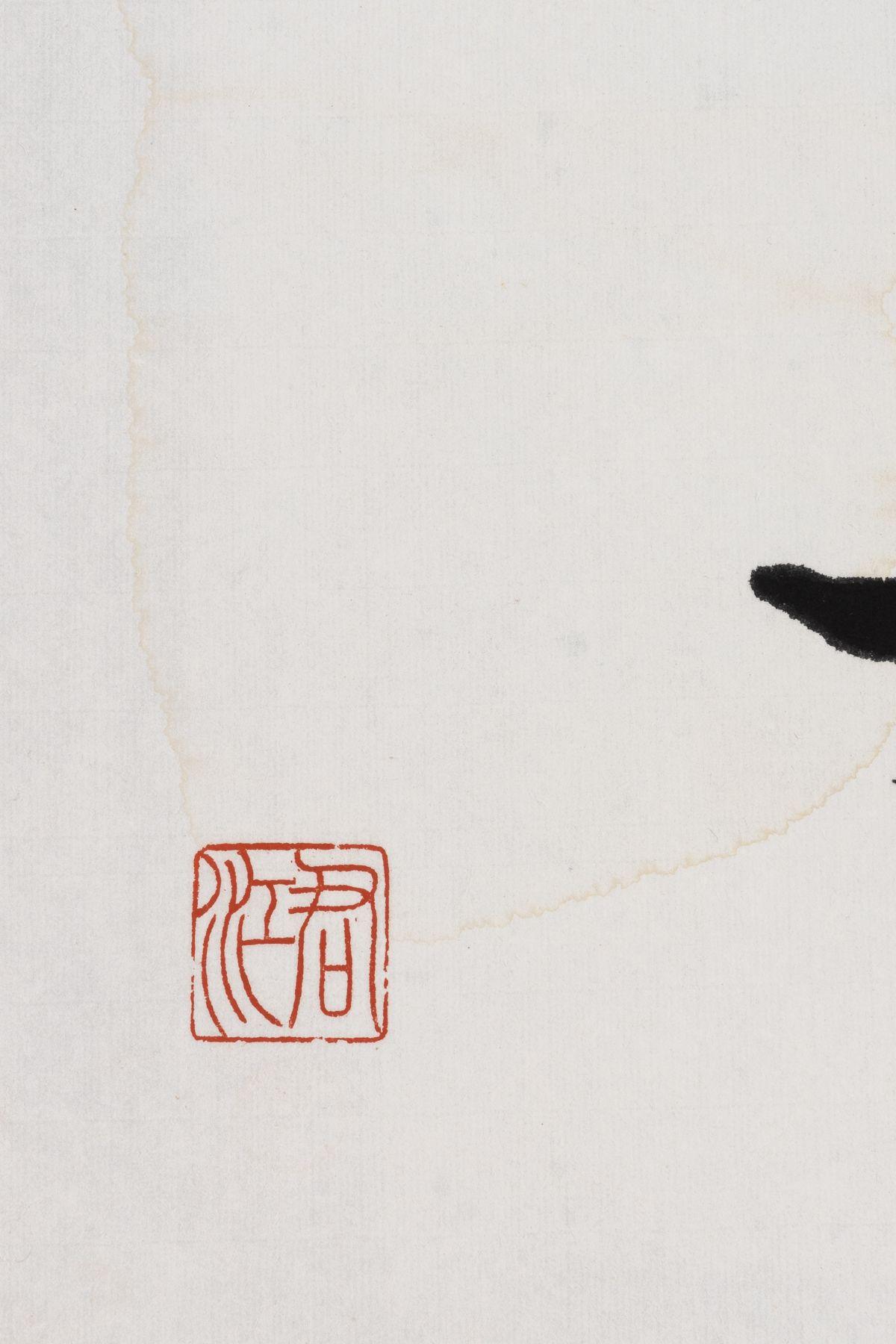 Setsugetsuka (Snow, Moon, Flowers)