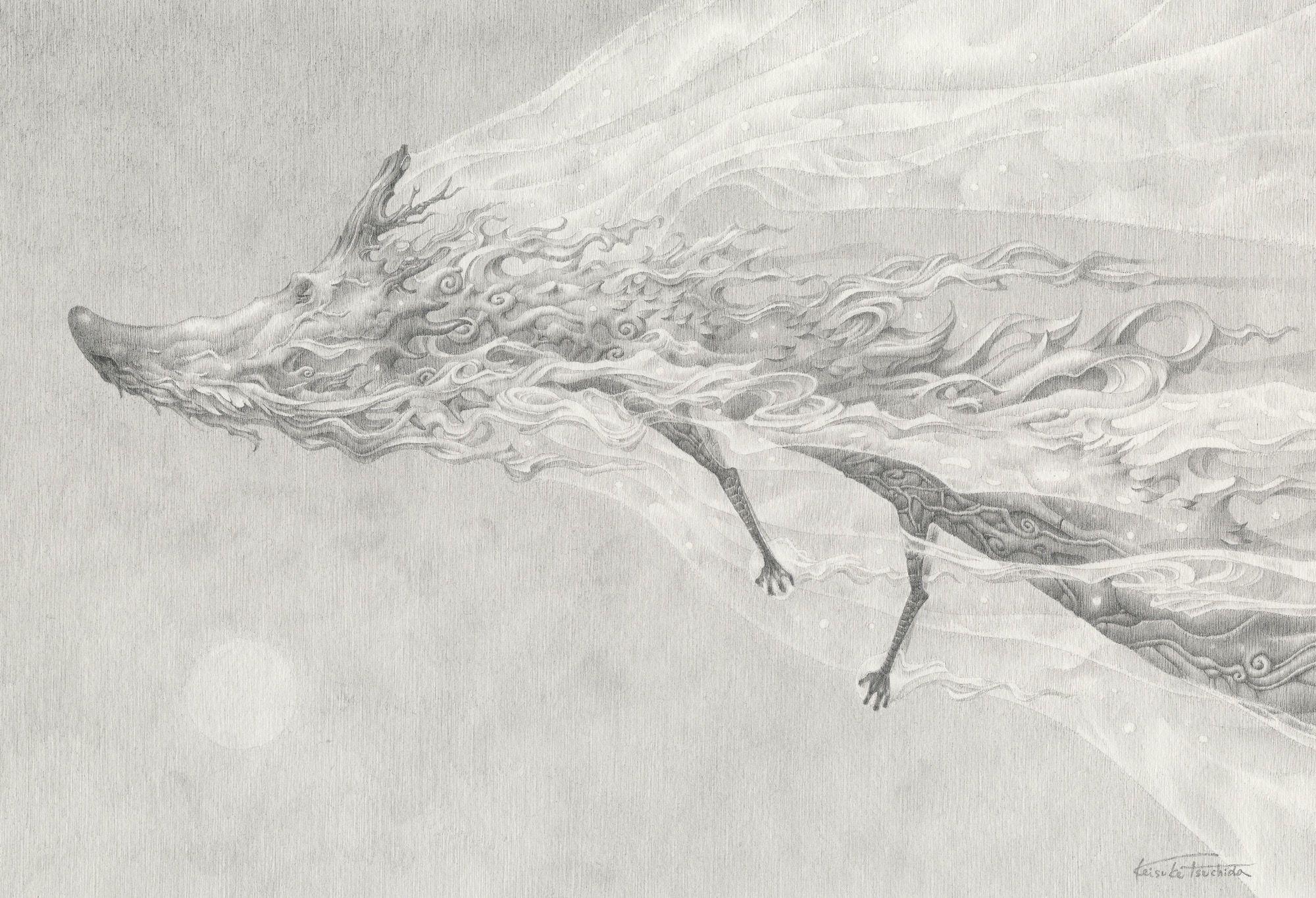 A dragon of daybreak