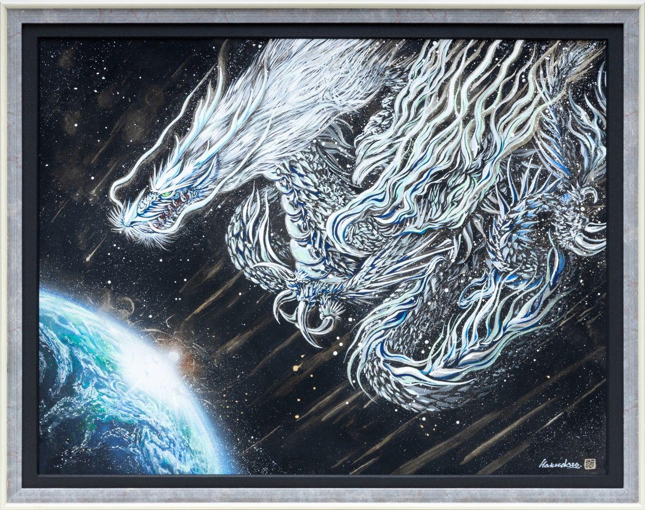 SpaceDragon #2