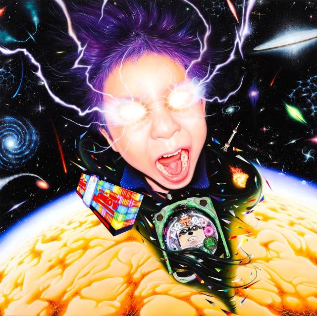 Alien Vision 4:Vortex
