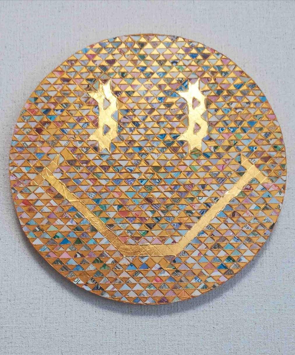 Golden cookies Bitcoin smiley/$B55875060D