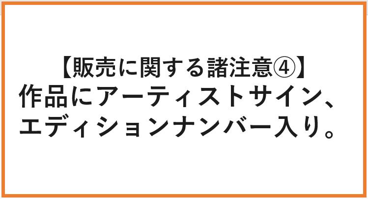 カメレオンパンダ - Print ver.(B3)