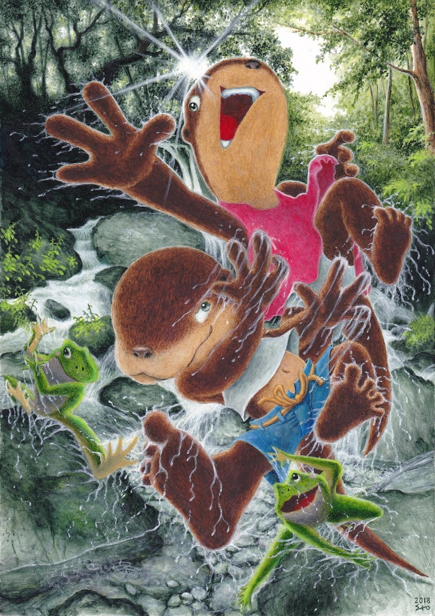 Otter monster 'Kaito' dancing with a frog