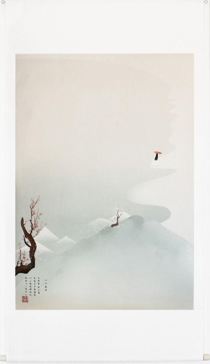瀟湘八景--江天暮雪