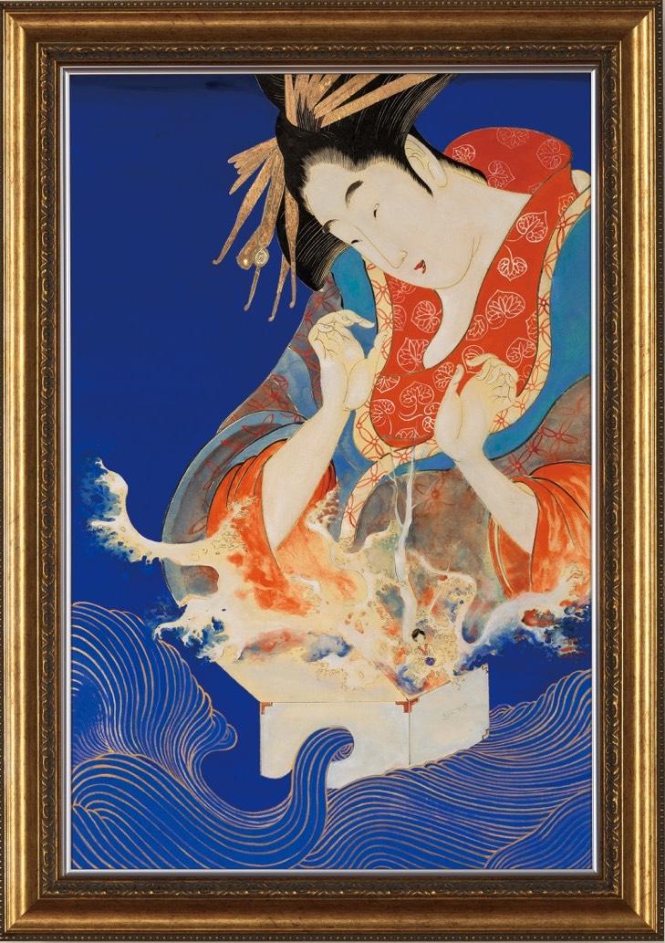 Yuchan Zu