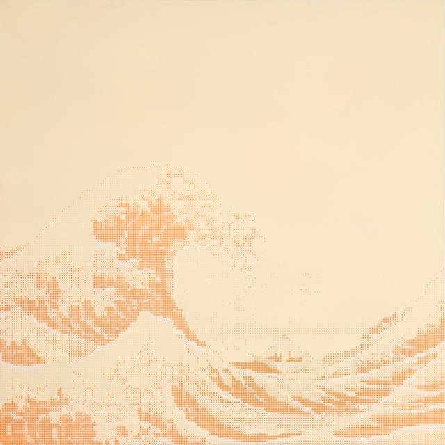 Wave (Orange)