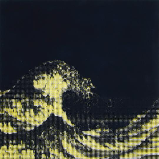 Wave (Deep Blue)