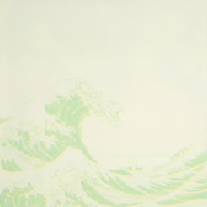 Wave (Light Green)