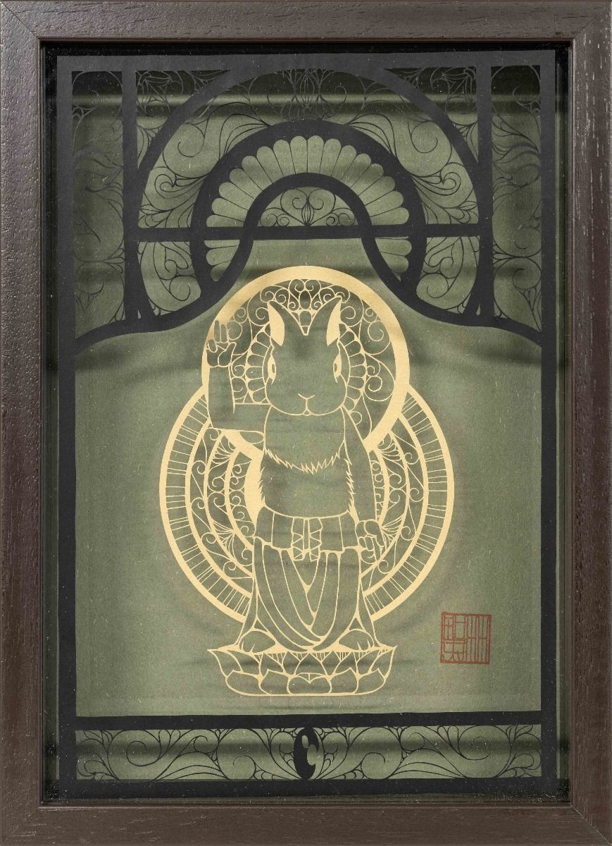 誕生釈迦兎仏