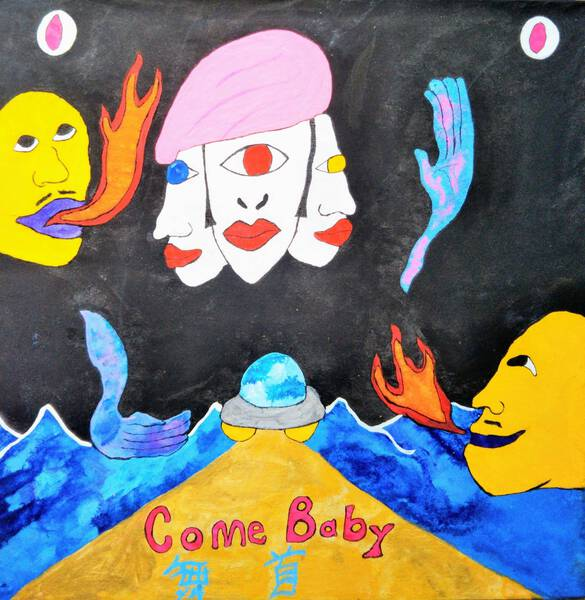 Come Baby of the Maikubi