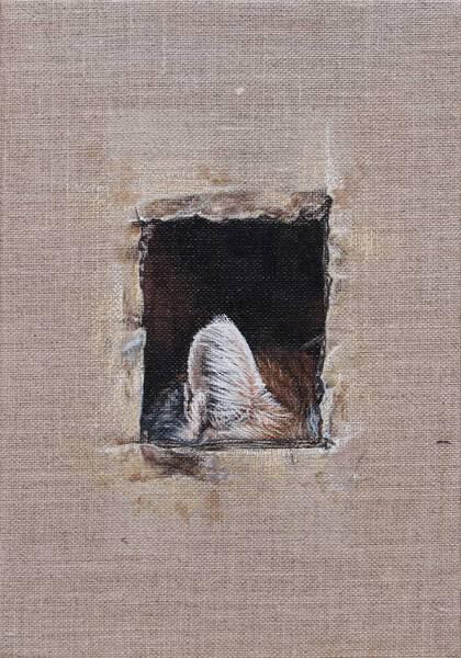 구멍 04 (Hole 04)